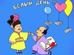 14 марта. Белый день — День всех влюбленных в Японии