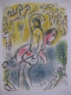 16 апреля — 22 мая. «Путешествие Одиссея» глазами Шагала, Массона, Матисса и Эрни
