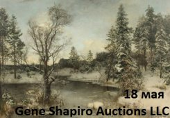 Gene Shapiro Auctions LLC