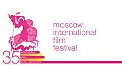 Cформирован полный список жюри основного конкурса 35 ММКФ