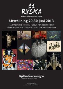 20 — 30 июня, 2013. Одиннадцать русских художников в Маглехеме