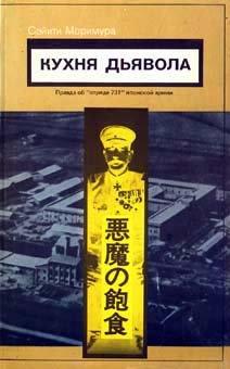 21 июля. «Покаяние» японского композитора Синъитиро Икэбэ