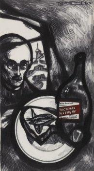 19 июля — 8 сентября. Оскар Рабин. «Графика 1950-х — 1960-х гг»
