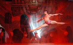 С 22 августа. Театр классического балета открывает новый сезон