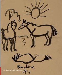 21 августа — 15 сентября. Рисунки поэтов