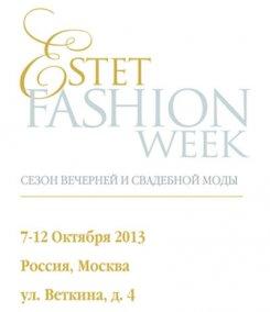 Estet Fashion Week. Вечерняя и свадебная мода-2013