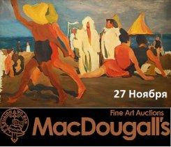 MacDougall's «Мир глазами русских художников»
