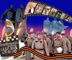 Волоколамск вспомнит Сталинградскую битву.