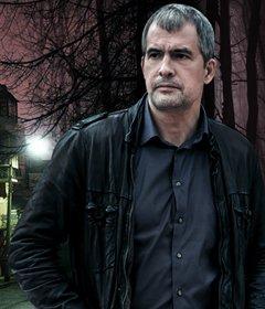 Новый мистический детектив «Гнездо Кочета»