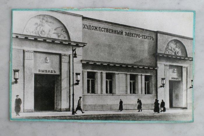 Премьера фильма сказкаесть - воскресенье, 09 сентября 2012 - кинотеатр кинотеатр художественный