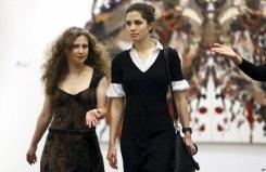 Мария Алехина и Надежда Толоконникова примут участие в музыкальном концерте в поддержку прав человека.