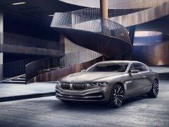 Подразделение BMW Group Design выиграло пять призов на конкурсе GOOD DESIGN ™ 2013.