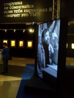 Анатолий Зверев. На пороге нового музея