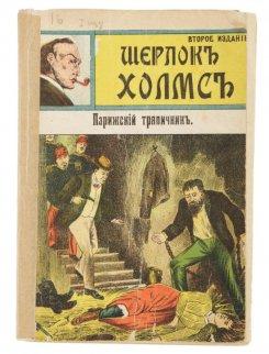 26 и 27 февраля. Живописный и букинистический аукционы.