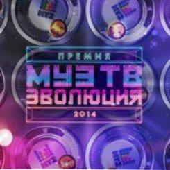 Ксению Собчак снова позвали вручать премию телеканала МУЗ-ТВ