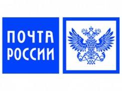 Редакторы российских печатных СМИ опасаются экономического краха