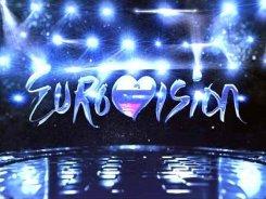 Кто поедет на Евровидение?