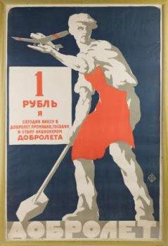 Лубочные картинки стоили более полумиллиона рублей!