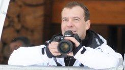 В Пекине открылась выставка фоторабот Дмитрия Медведева