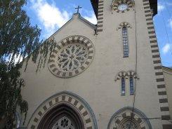 Звуки музыки в Кафедральном Соборе
