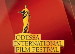 Международный кинофестиваль в Одессе не отменят