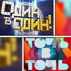 Скандал между шоу «Один в один» и «Точь-в-точь» получил неожиданный поворот