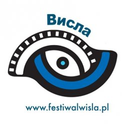 7-ой фестиваль польских фильмов «Висла» в Москве