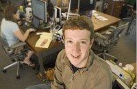 Создатель Facebook отметил первый юбилей.