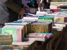 В Москве прошла акция «Спасем книгу!»