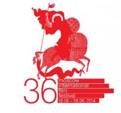Российская программа 36 ММКФ