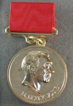 Вручены премии Пикуля