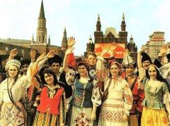 Этнический состав населения Москвы и России