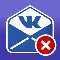 «ВКонтакте» опровергли поражение в суде со звукозаписывающими компаниями