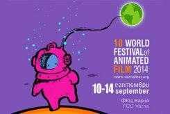 Российские мультипликаторы на фестивале в Варне