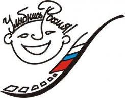 19 — 25 октября. «Улыбнись, Россия!»