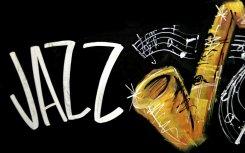 В Москве вручены премии за развитие джаза