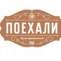 Леонид Парфенов открыл в Москве ресторан
