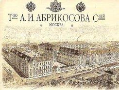 Лекторий Музея Москвы
