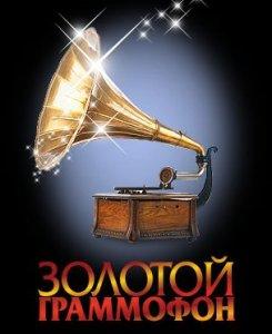 «Золотой граммофон» переедет в Лондон.