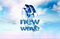 Казань хочет забрать к себе «Новую волну».