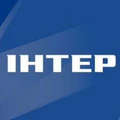 Телеканал «Интер» могут лишить лицензии за трансляцию российской новогодней передачи.