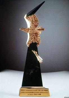 Кому достанется «Золотой орел»?