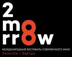Фестиваль «2morrow/Завтра» назвал свих победителей