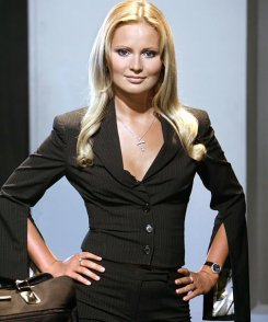 Дана Борисова собралась замуж.