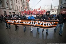 Участников «Антимайдана» покупали за 300 рублей.