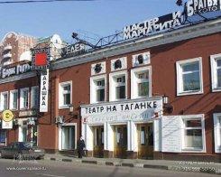 Театру на Таганке присвоят имя Юрия Любимова