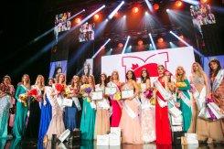 «Мисс Москва-2015» выбрала юбилейную победительницу