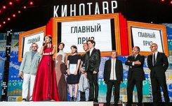 Главный приз 26-го Открытого российского фестиваля «Кинотавр» получил фильм «Про любовь» Анны Меликян.