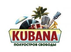 Организаторы «Кубаны» отменили фестиваль
