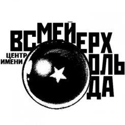 Прокуратура начала проверку московского центра Мейерхольда